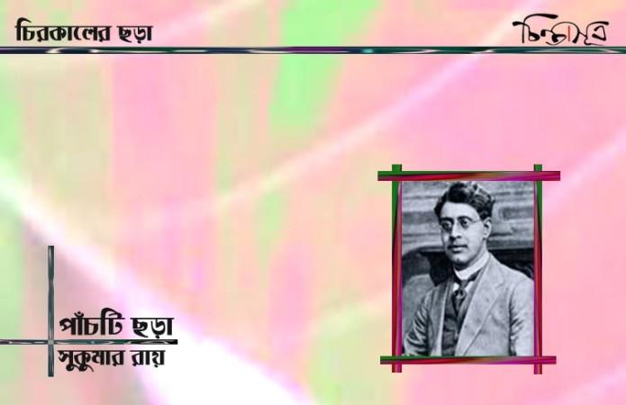Sukumar-roy